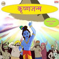 Krishna Janma - Traditional