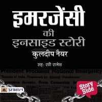 Emergency Ki Inside Story - Kuldeep Nayar