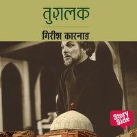 Tughlaq - Girish Karnad