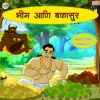 Bhim Ani Bakasur - Traditional