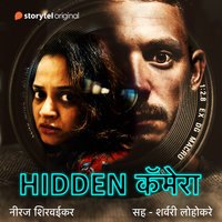 Hidden Camera - S01E01 - Neeraj Shirvaikar