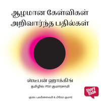 Brief Answers to the Big Questions (Tamil) - Aazhamaana Kelvigal Arivaarndha Badhilgal - Stephen Hawking