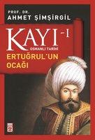 Kayı-I Ertuğrul'un Ocağı: Okuyucu - Ahmet Şimşirgil