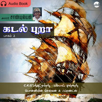 Kadal Pura - Part 2 - Audio Book - Sandilyan