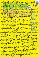 Notos Dosyaları 67 - Edebiyatımızda Roman-Toplum İlişkisi - NOTOS
