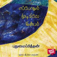 Eppodhum Mudivile Inbam - Pudhumaipithan