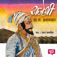 Rajeshree - N. S Inamdar