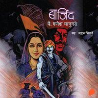 Bajind - Pai. Ganesh Maangude