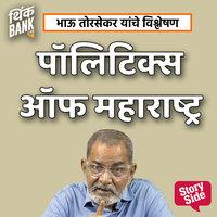 Politics of Maharashtra - Thinkbank