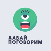 67 Что интересного мы прочитали недавно - Анна Марчук, Стелла Васильева