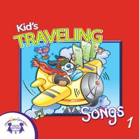 Kids' Traveling Songs 1 - Kim Mitzo Thompson