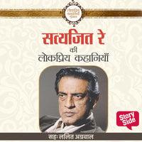 Satyajit Ray Ki Lokpriya Kahaniyan - Satyajit Ray