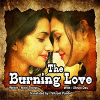 The Burning Love - S01E10 - Nitin Thorat