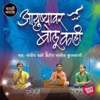Ayushyavar Bolu Kahi - Sandeep Khare