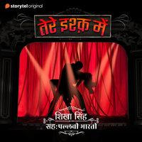 Tere Ishq Me - Shikha Ram Singh