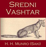 Sredni Vashtar - Saki
