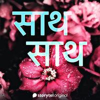 Saath Saath - Nitish Bakshi