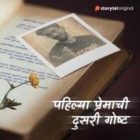Pahilya Premachi Dusari Gosht - Anuja Kulkarni