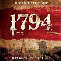 1794 - Никлас Натт-о-Даг