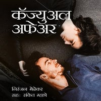 Casual Affair - Niranjan Medhekar
