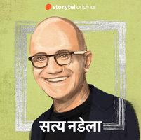 Satya Nadella - Kritika Sehgal