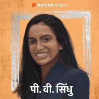 P.V. Sindhu - Kritika Sehgal