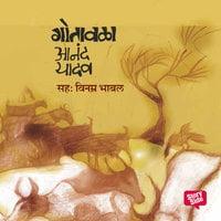 Gotavla - Aanand Yadav