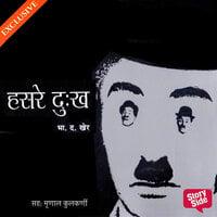 Hasare Dukkha - B.D. Kher