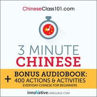3-Minute Chinese - Innovative Language Learning