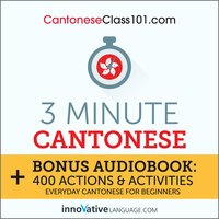3-Minute Cantonese - Innovative Language Learning