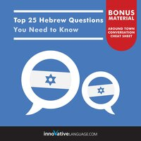 Top 25 Hebrew Questions You Need to Know - Innovative Language Learning
