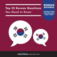 Top 25 Korean Questions You Need to Know - Innovative Language Learning