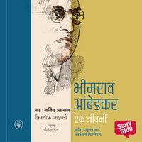 Bhimrao Ambedkar : Ek Jeevani - Christophe Jaffrelot