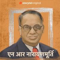 Narayana Murthy - S.R. Shukla