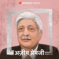 Azim Premji - S.R. Shukla
