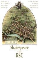 Shakespeare at the R.S.C. - William Shakespeare