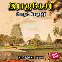 Rajakesari - Gokul Seshadri