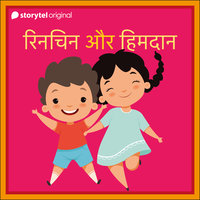 Rinchin Aur Himdan - Manohar Chamoli