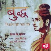 Buddh Nirvan Ki Raah Par - Shiv K. Kumar