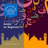 Arabic for Beginners - Centre of Excellence