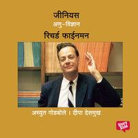Genius Richard Feynman - Deepa Deshmukh Achyut Godbole
