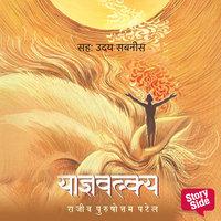 Yadnyawalkya - Rajeev Patel