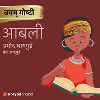 Abali - Pramod Dhaygude