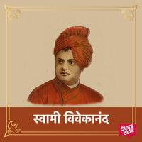 Swami Vivekanand - Medianext