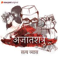 Ajatashatru - Satya Vyas