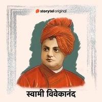 Vivekanand - S.R. Shukla