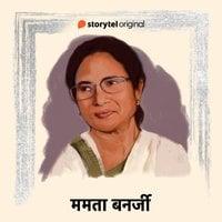 Mamta Banerjee - S.R. Shukla