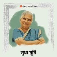 Sudha Murthy - S.R. Shukla