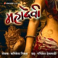 Mahadevi - Rushikesh Nikam