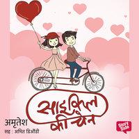 Cycle ki Chain - Amritesh